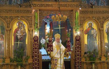 Κυριακή των Βαΐων στον Ι. Μητροπολιτικό Ναό Λαμίας (ΦΩΤΟ)