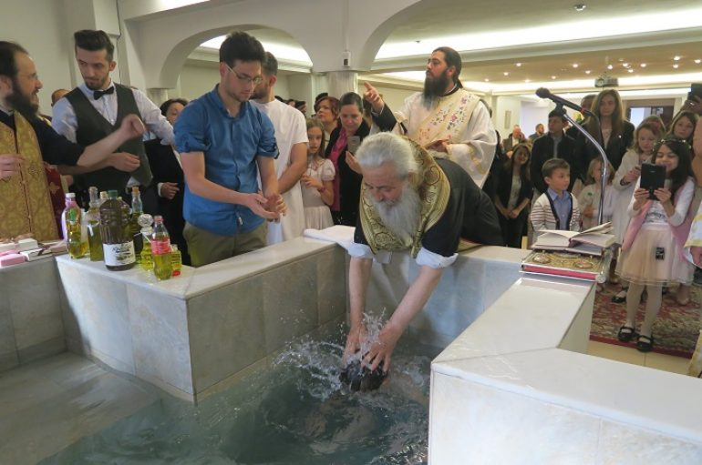 13 Νέους Κατηχουμένους Βάπτισε ο Μητροπολίτης Φθιώτιδος (ΦΩΤΟ-ΒΙΝΤΕΟ)