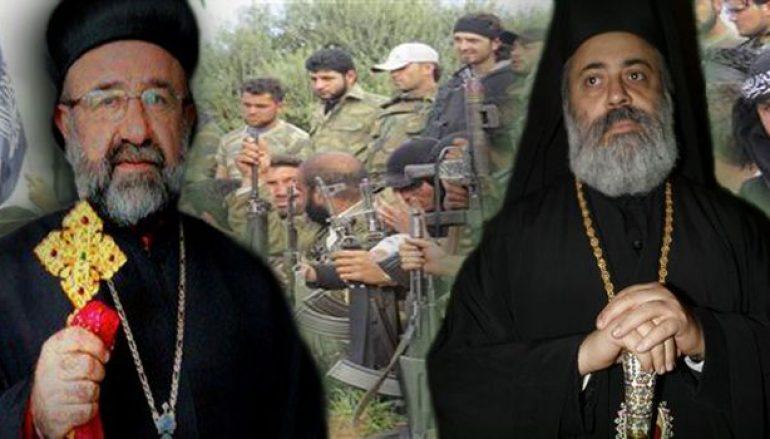 Συρορθόδοξος Επίσκοπος: «Ζουν οι απαχθέντες Μητροπολίτες»