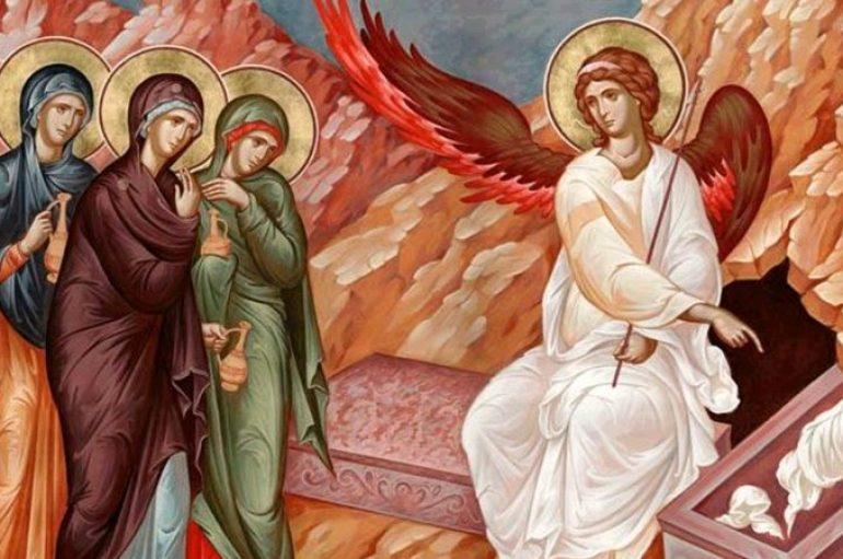 «Φέροντας τον ύμνο ως μύρο στις Μυροφόρες» του θεολόγου Παντελή Λεβάκου