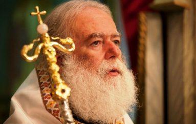 Ο Πατριάρχης Αλεξανδρείας για τις τρομοκρατικές επιθέσεις