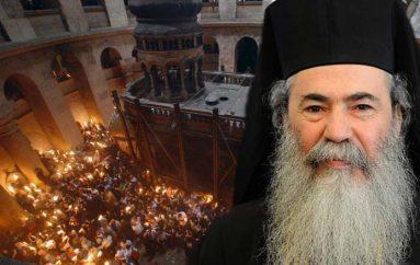 Πασχάλιο Μήνυμα του Πατριάρχη Ιεροσολύμων Θεοφίλου Γ΄