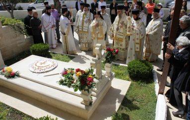 4ετές μνημόσυνο Μητροπολίτη Κισάμου κυρού Ειρηναίου (ΦΩΤΟ)