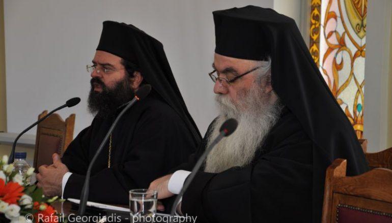 Ο Μητροπολίτης Καστορίας σε Ιερατικό Συνέδριο στην Ι. Μ. Μαρωνείας (ΦΩΤΟ)
