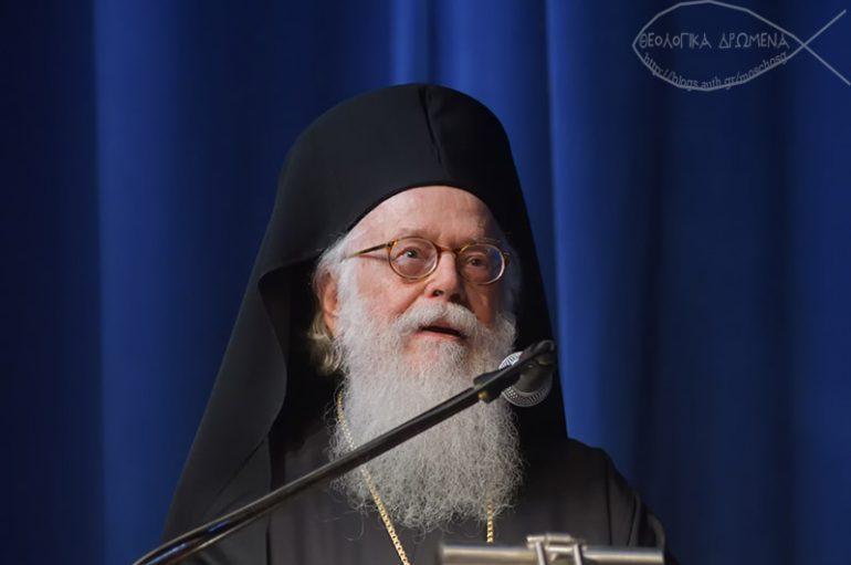 Παρουσίαση του βιβλίου του Αρχιεπισκόπου Αλβανίας (ΦΩΤΟ)