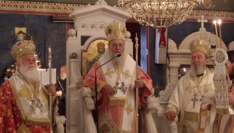 Αρχιερατικό Συλλείτουργο στον Όσιο Ιωάννη τον Ρώσσο (ΦΩΤΟ)