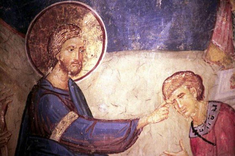 «Ραββί, τὶς ἥμαρτεν, οὗτος ἤ οἱ γονεῖς αὐτοῦ, ἵνα τυφλὸς γεννηθῆ;»