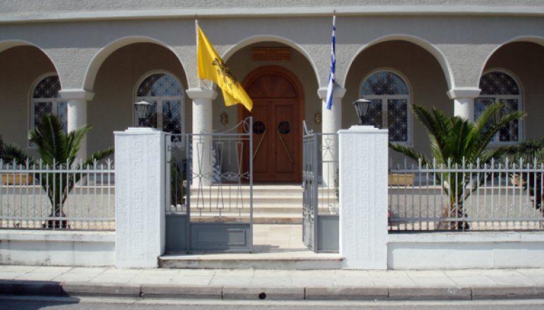 Υπ. Οικονομικών: Πόρισμα καταπέλτης για την Ι. Μ. Αιτωλίας