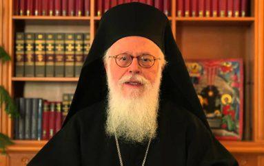 Στα Τίρανα για τον Αρχιεπίσκοπο Αναστάσιο ο Δήμαρχος Λαρισαίων