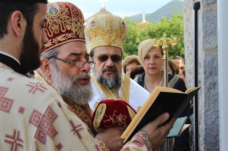 Εγκαίνια Ιερού Ναού από τον Μητροπολίτη Μεσσηνίας Χρυσόστομο (ΦΩΤΟ)