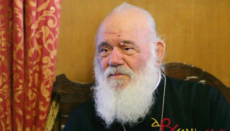 """Αρχιεπίσκοπος Ιερώνυμος: """"Η Εκκλησία δεν είναι κόμμα"""""""