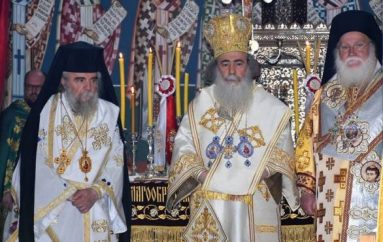 Η Κυριακή της Σαμαρείτιδος στο Πατριαρχείο Ιεροσολύμων (ΦΩΤΟ-ΒΙΝΤΕΟ)