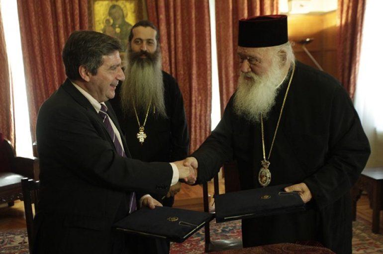 Συνεργασία Αρχιεπισκοπής και Δήμου Αθηναίων για κοινές δράσεις