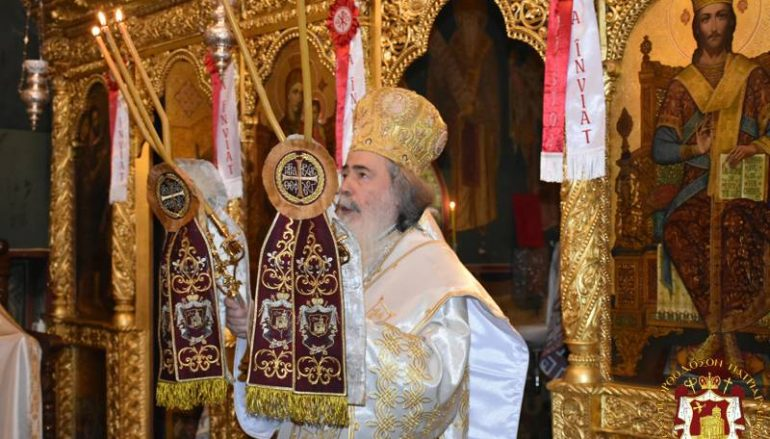 Η εορτή του Αγίου Γεωργίου στην Ρουμανική Αντιπροσωπεία στα Ιεροσόλυμα (ΦΩΤΟ-ΒΙΝΤΕΟ)