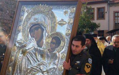 Την Παναγία Παραμυθία θα υποδεχθεί η Ι. Μονή Αγ. Γεωργίου Επανωσήφη