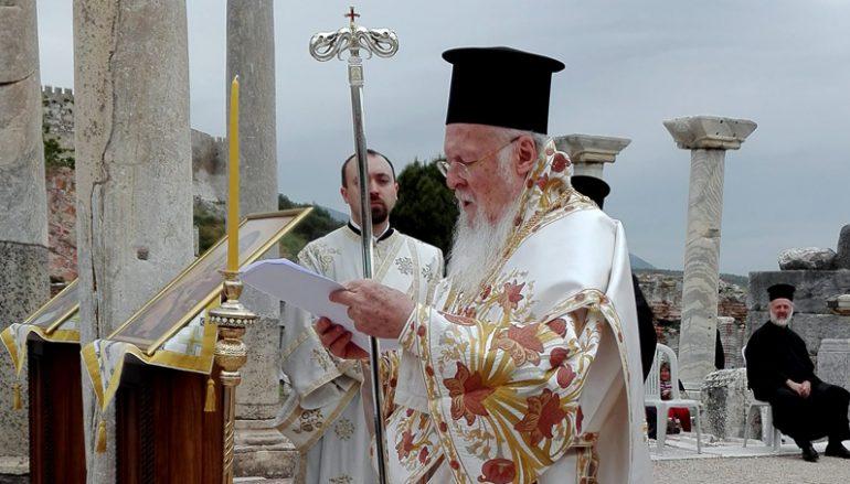 Οικ. Πατριάρχης από την Ακρόπολη της Αρχ. Εφέσου: «Η αγάπη νικά» (ΦΩΤΟ)
