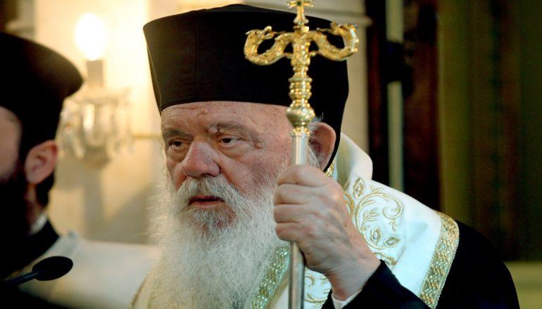 Αρχιεπίσκοπος Αθηνών: «Θα πάρουμε πνευματικό αέρα από τη Θεσσαλονίκη και τη Μακεδονία»