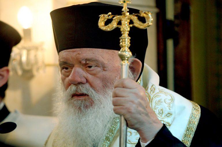 """Αρχιεπίσκοπος Αθηνών: """"Θα πάρουμε πνευματικό αέρα από τη Θεσσαλονίκη και τη Μακεδονία"""""""