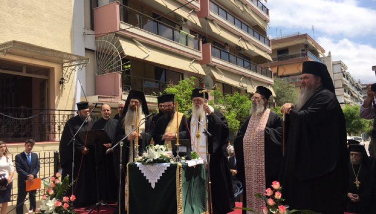 Ο Αρχιεπίσκοπος εγκαινίασε το Προκόπειο Εκκλησ. Κέντρο της Ι. Μ. Καλαμαριάς (ΦΩΤΟ)