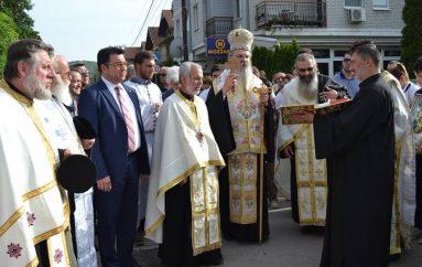 Λιτανεία του Οσίου Βασιλείου Οστρόγου στη Ναϊσσό Σερβίας (ΦΩΤΟ)