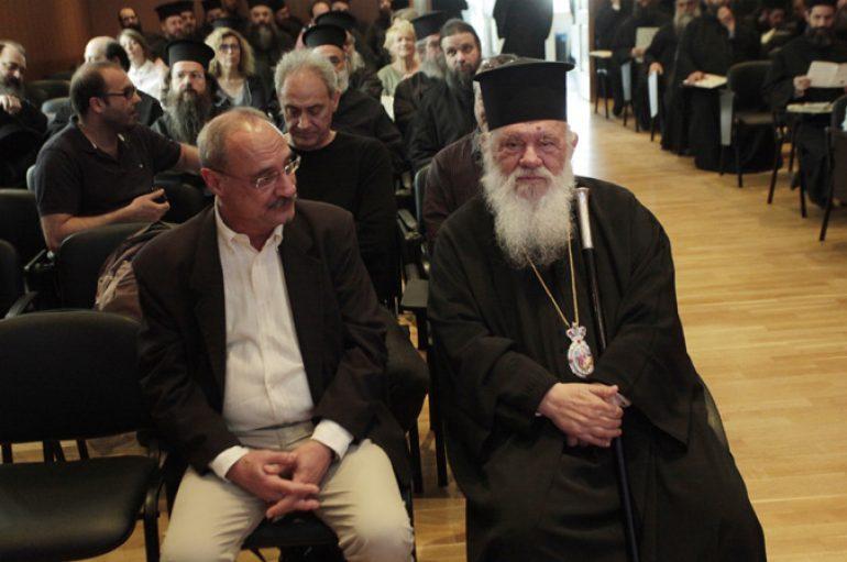 Αρχιεπίσκοπος Αθηνών: «Σκοπός μας είναι η αγάπη προς τον άνθρωπο» (ΦΩΤΟ)