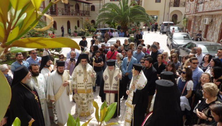 Ετήσιο Μνημόσυνο του Αρχιμ. Προκοπίου Μερτύρη (ΦΩΤΟ)