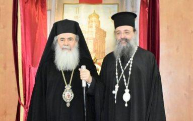 Ο Μητροπολίτης Πατρών στον Πατριάρχη Ιεροσολύμων (ΦΩΤΟ-ΒΙΝΤΕΟ)