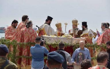 Η Μυτιλήνη τίμησε τον Πολιούχο της Άγιο Θεόδωρο (ΦΩΤΟ)