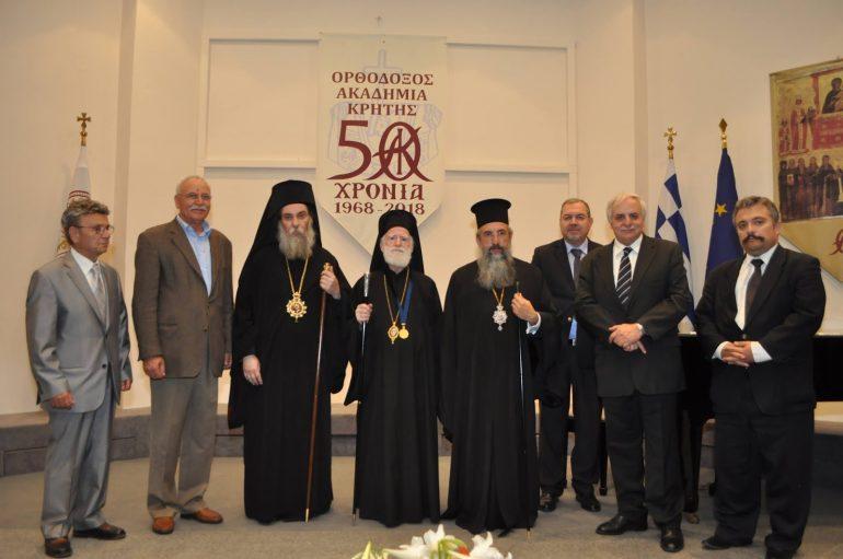 Ανακήρυξη Αρχιεπισκόπου Κρήτης σε Εταίρο της Ορθοδόξου Ακαδημίας Κρήτης (ΦΩΤΟ-ΒΙΝΤΕΟ)
