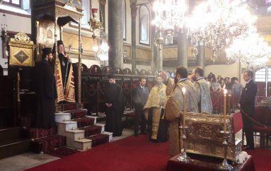 Εσπερινός των Αγίων Πατριαρχών Κωνσταντινουπόλεως στο Φανάρι (ΦΩΤΟ)