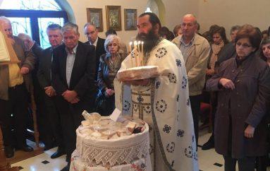 Η εορτή του Αγίου Αθανασίου Χριστιανουπόλεως στην Ι. Μ. Μαντινείας (ΦΩΤΟ)