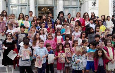 Λήξη των κατηχητικών σχολείων στην Ι. Μ. Χίου (ΦΩΤΟ)