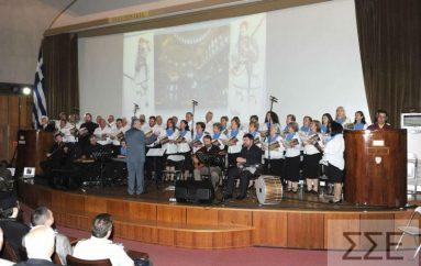 Εκδήλωση για τη Σμύρνη από την Ι. Μ. Χαλκίδος (ΦΩΤΟ)