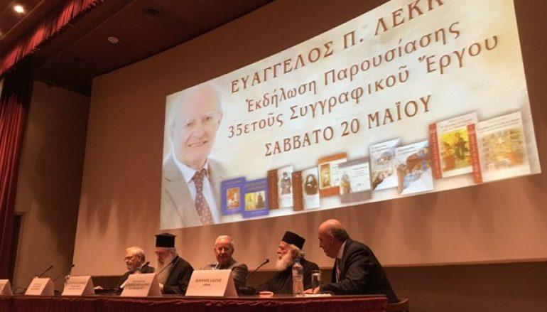 Ο Αρχιεπίσκοπος στην παρουσίαση του συγγραφικού έργου του Ευαγγ. Λέκκου