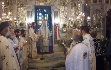 Η εορτή της Ανακομιδής των Λειψάνων του Οσίου Λουκά στην Ι. Μ. Καρυστίας (ΦΩΤΟ)