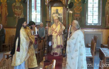 Η εορτή της Αγίας Φωτεινής της Σαμαρείτιδος στην Ι. Μ. Αιτωλίας (ΦΩΤΟ)