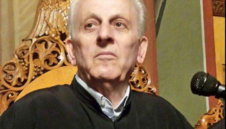 Έφυγε από τη ζωή ο Πρωτοψάλτης της Ι. Μ. Δημητριάδος