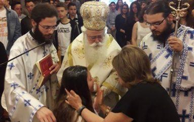 Υποδειγματική Θεία Λειτουργία και Βάπτιση μαθήτριας στην Ι. Μ. Δημητριάδος (ΦΩΤΟ)