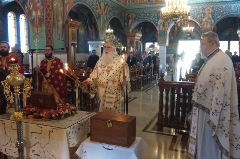 Δημητριάδος Ιγνάτιος: «Τιμή στους Μάρτυρες Ποντίους αδελφούς μας»