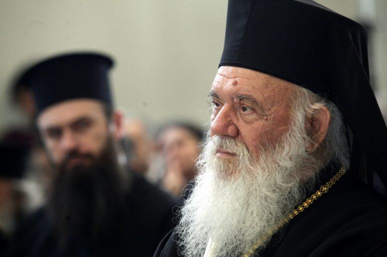 Συλλυπητήρια Αρχιεπισκόπου Ιερωνύμου για την επίθεση στο Μάντσεστερ