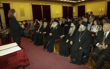 Ο Αρχιεπίσκοπος στο Φιλολογικό Σύλλογο «ΠΑΡΝΑΣΣΟΣ» (ΦΩΤΟ)
