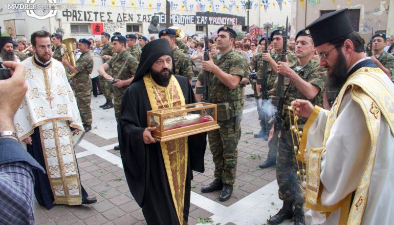 Η Μυτιλήνη υποδέχθηκε την χείρα του Αγίου Νεκταρίου (ΦΩΤΟ)