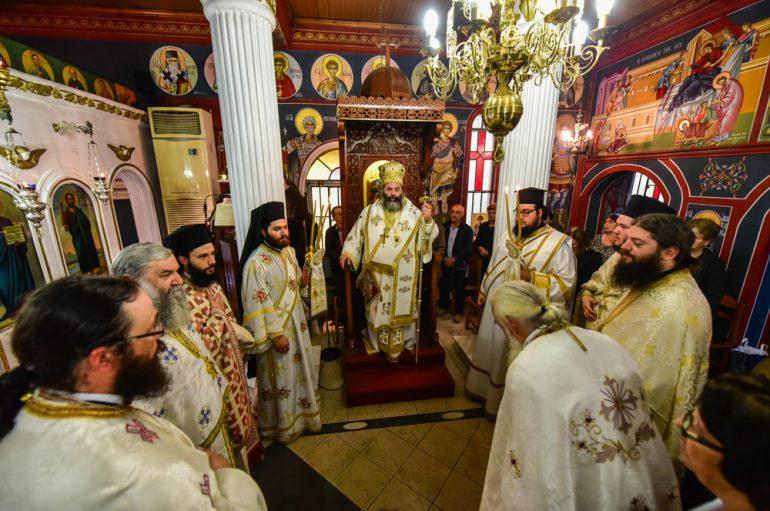 Αρχιερατική Θεία Λειτουργία στο Ιερό Προσκύνημα της Παναγίας της Περπατούσης (ΦΩΤΟ)