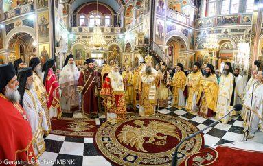 Αρχιερατικό Συλλείτουργο στον Ι. Ναό Αγίων Κωνσταντίνου και Ελένης Πειραιά (ΦΩΤΟ)