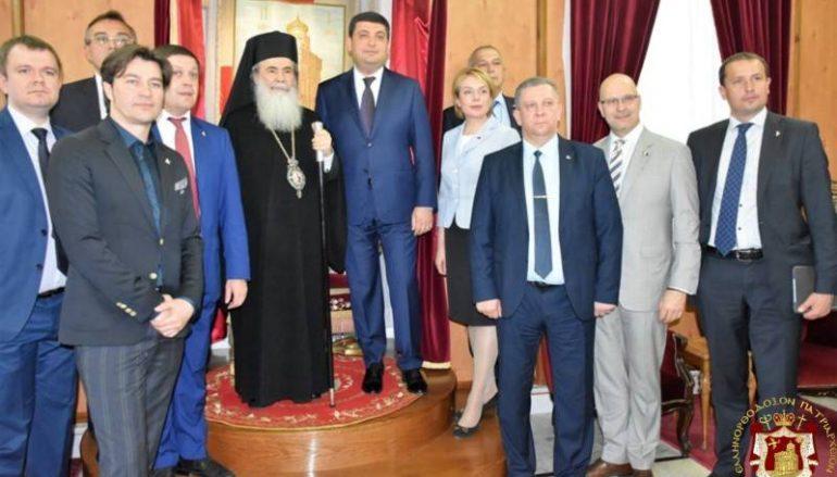 Στον Πατριάρχη Ιεροσολύμων ο Πρωθυπουργός της Ουκρανίας (ΦΩΤΟ)