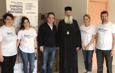 Η ΜΚΟ ΑΠΟΣΤΟΛΗ και ο ΜΑΣΟΥΤΗΣ στην Ι. Μ. Αλεξανδρουπόλεως (ΦΩΤΟ)