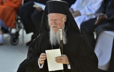 Ο Οικ. Πατριάρχης στη Γερμανία για τα 500 χρόνια της θρησκευτικής μεταρρύθμισης