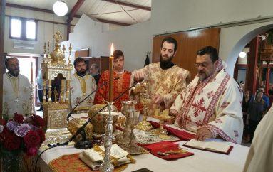 Ο Μητροπολίτης Μεσσηνίας στον Ιερό Ναό Αγ. Αικατερίνης Καλαμάτας (ΦΩΤΟ)