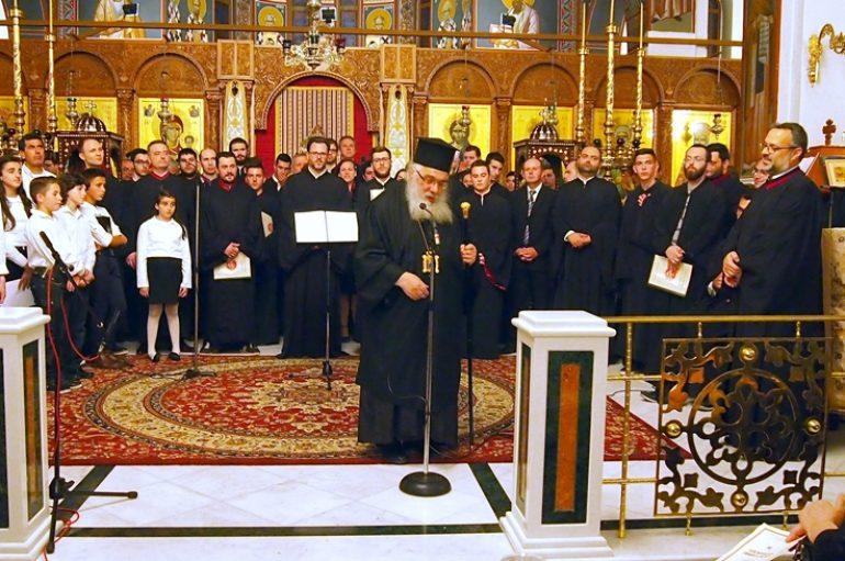 Αναστάσιμη εκδήλωση της Σχολής Βυζαντινής Μουσικής της Ι. Μ. Εδέσσης (ΦΩΤΟ)