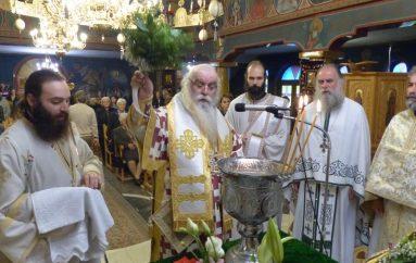Τον Άγιο Χριστόφορο γιόρτασε η Καστοριά (ΦΩΤΟ-ΒΙΝΤΕΟ)